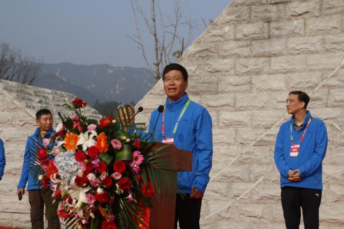 2019国家登山健身步道联赛河南·新县站激情开跑 近6000
