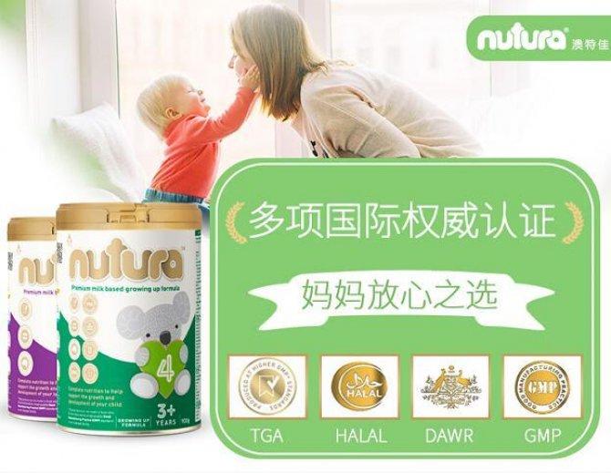 澳特佳奶粉优质奶源地 黄金比例更符合