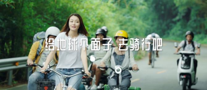 雅迪电动车连获2020年IAI国际广告奖两