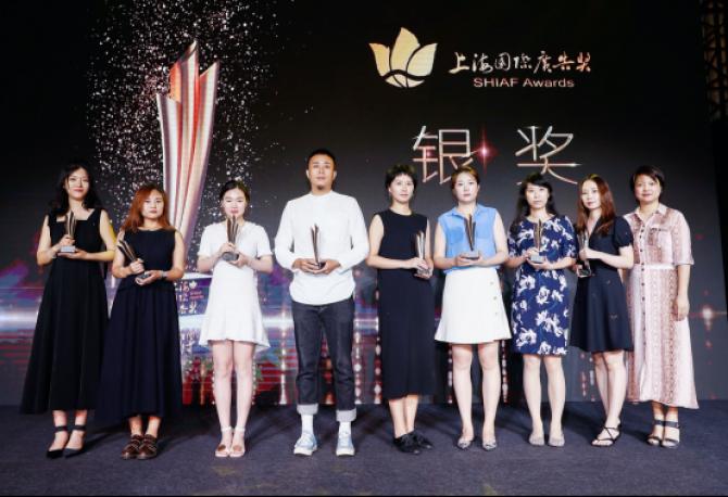 2020上海国际广告节奖项揭晓,快手斩获银奖、铜奖两大殊