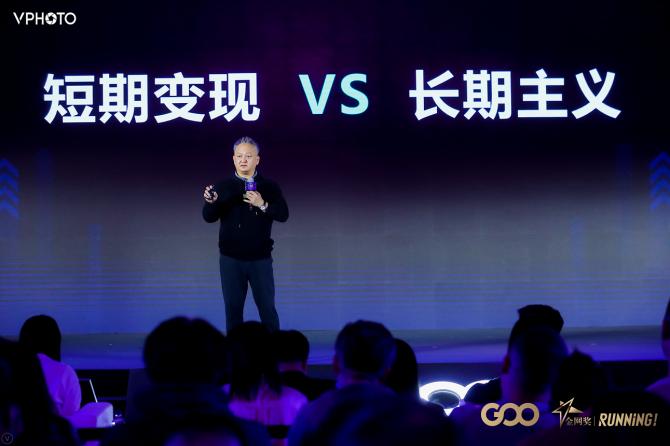 爱奇艺陈宏嘉:做商业世界的一束光 以优质内容为品牌创