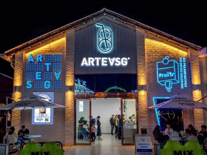 ARTEASG奶茶创始人讲述创业经历 新加坡首店是机缘巧合