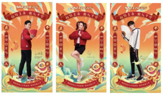 2021中国广告营销大奖揭晓 斯凯奇营销